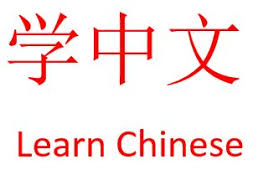 learnch chinese by language exchange