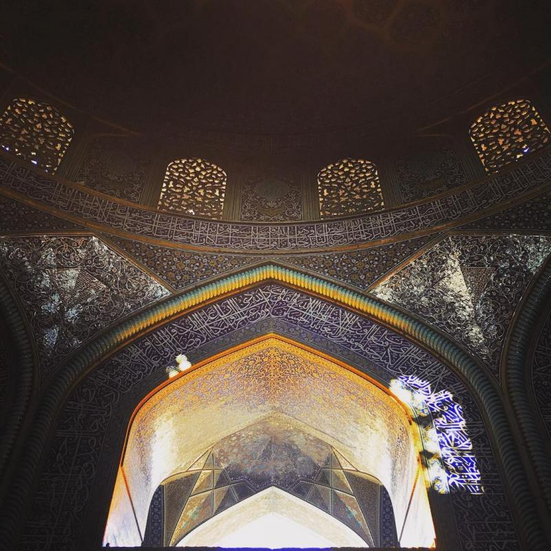 Sheikh Lotfollah Mosque Dome in isfahan
