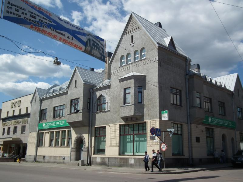 Sortavala, old Finnish Bank house