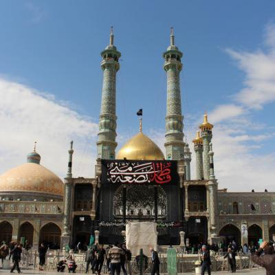 Lady Fatima Masoomah's holy shrine in Qom