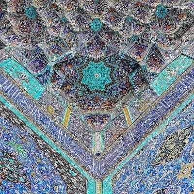 Travel To Shah mosque ( Imam mosque ) in Isfahan