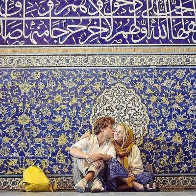 Tourists Love in Sheikh Lotfollah Mosque of Isfahan Iran